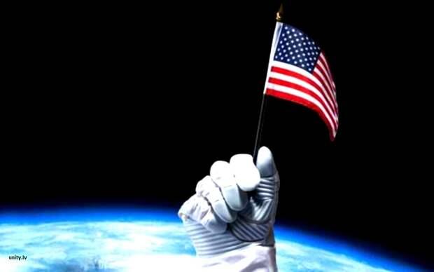 США уходят из космоса