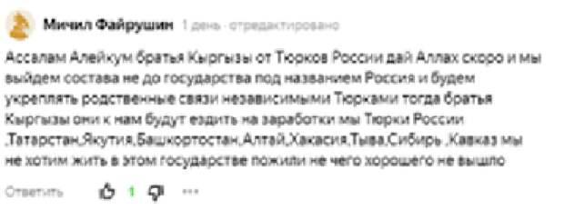 Скриншот. Яндекс.