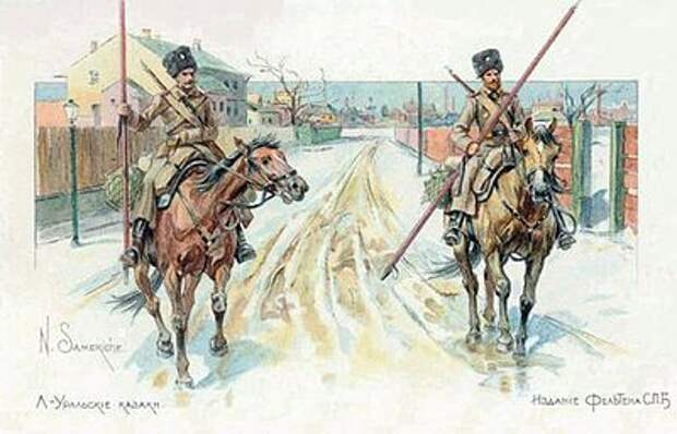 Быт Яицких козаков 18 века в записях ПЕТРА ПАЛЛАСА.
