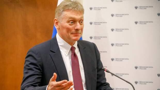 Песков заявил об отсутствии проблем в функционировании сайта президента России