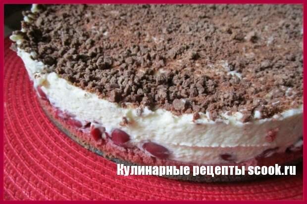 пирог наслаждение целый