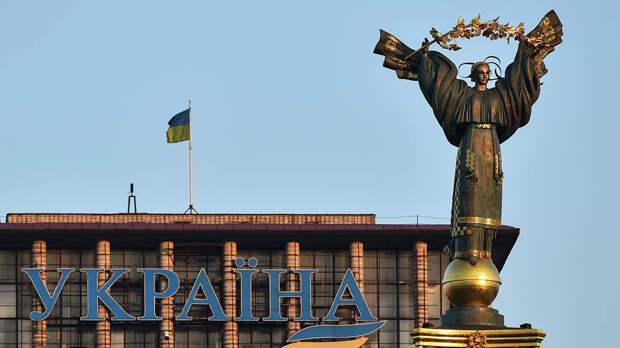 """""""Восточные деспоты"""" разденут Украину на миллиарды долларов"""