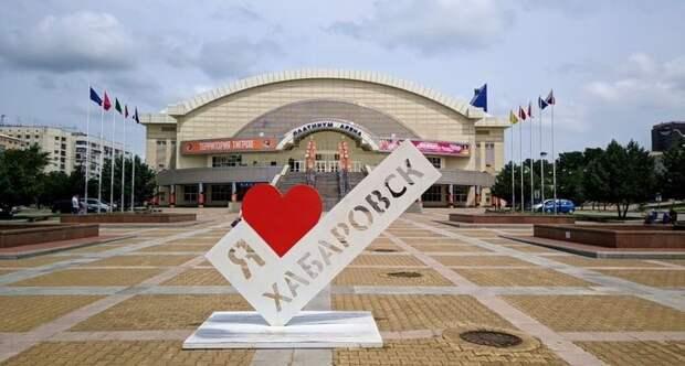 Нью-Васюки: глава региона назвал Хабаровск будущей столицей России