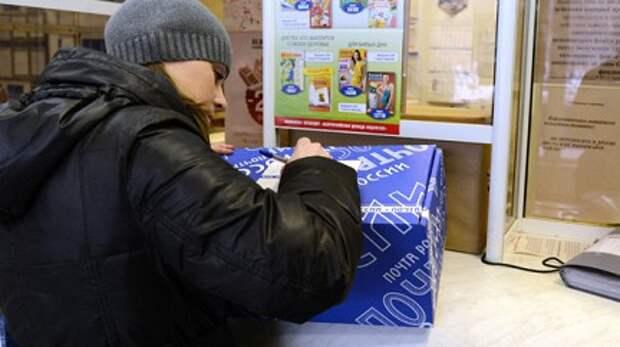 Россиянам разрешат неограниченное число посылок дешевле €150