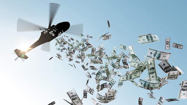 МВФ рассыпал над Россией вертолётные деньги. Теперь нам придётся за это платить