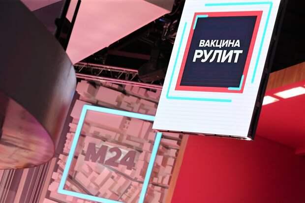 Впервые в Москве провели розыгрыш автомобилей среди вакцинированных