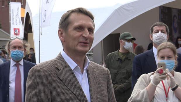 Нарышкин раскритиковал антироссийские санкции США