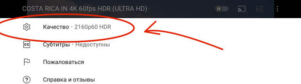Разбираемся, что означают разрешения видео: HD, Full HD, Quad HD, Ultra HD, 6K, 8K