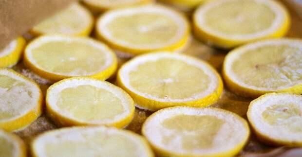 Почему стоит замораживать лимоны