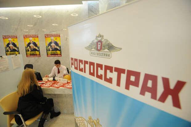 ФАС оштрафовала Росгосстрах за навязывание услуг к ОСАГО