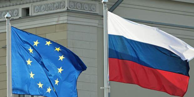 Что поставило под сомнение возможность выстраивания диалога РФ и ЕС?
