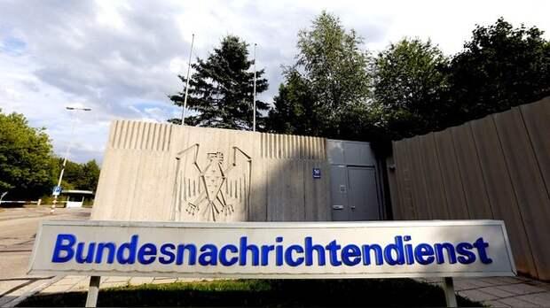 Der Spiegel: Предприимчивый немец продал родину дважды