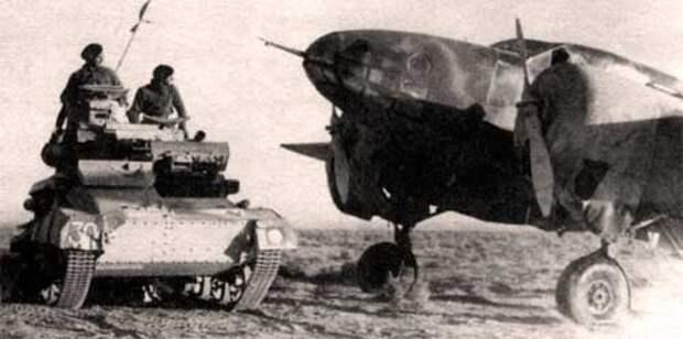 Самолет Ca.310