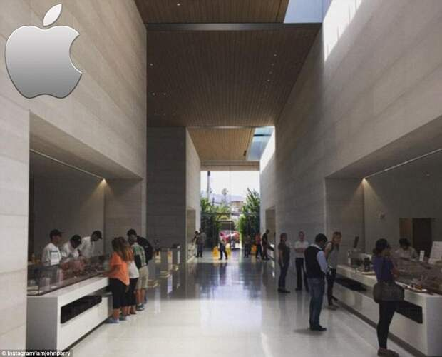 Столовая Apple
