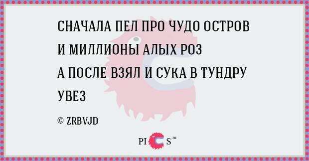 porowki05