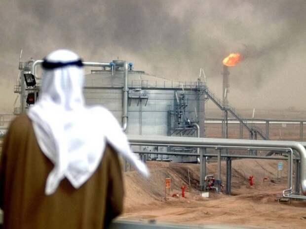 Саудовская Аравия нефть