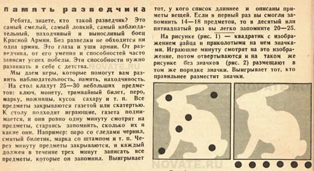 Самодельные игры советских детей середины XX века, которые поставят в тупик современных школьников