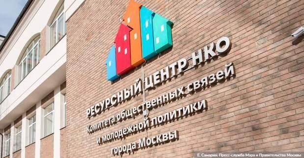 Власти рассказали о проектах столичных НКО, направленных на представителей молодежи
