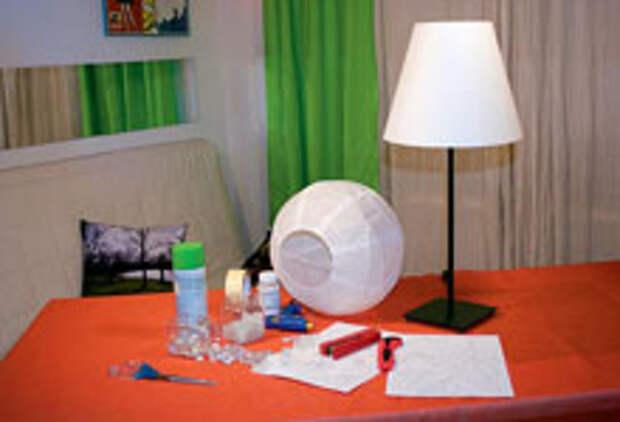 Мастер-класс. Декор светильника. Материалы и инструменты