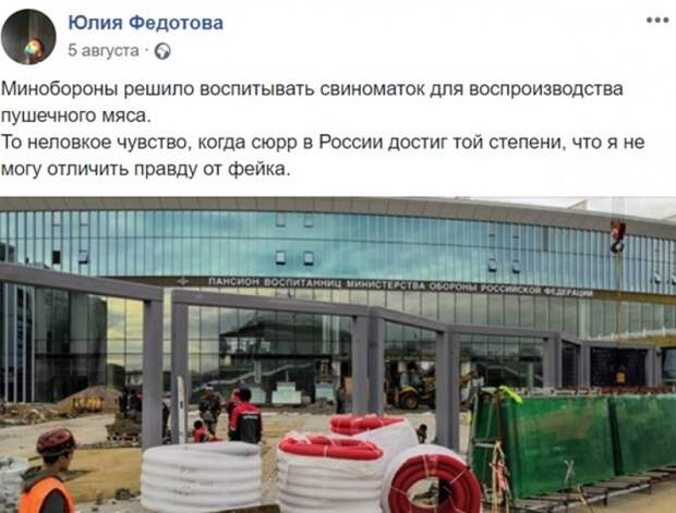 «Открытая Россия» не стесняясь поддерживает повернутую на маньяках юриста Федотову