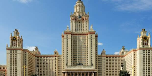 Ректору МГУ угрожают «устроить взрывы»