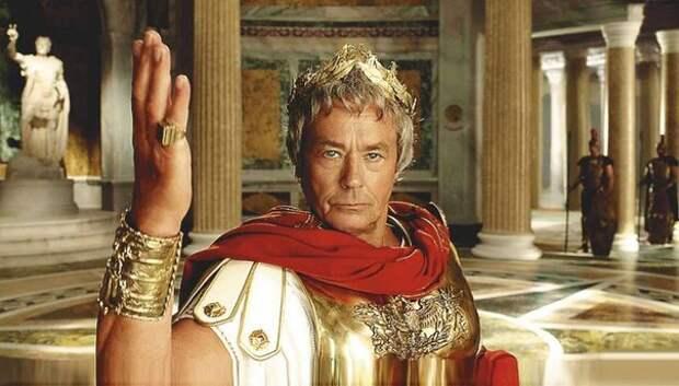 Великий Цезарь