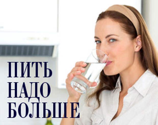 10 причин пить побольше воды каждый день