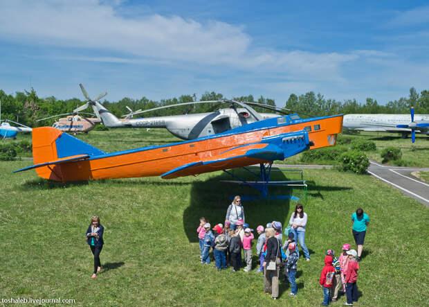 Aviation Museum-91