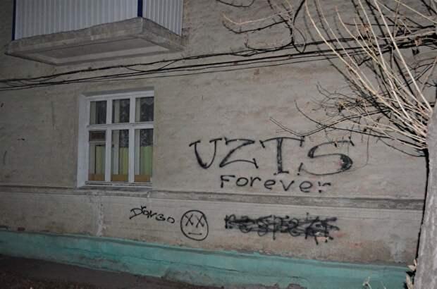 Ульяновск - город, где не закончились лихие 90-е