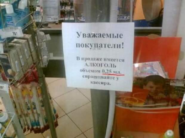 http://rubtsov.penza.com.ru/stebalo/pict/neleposti_02.jpg