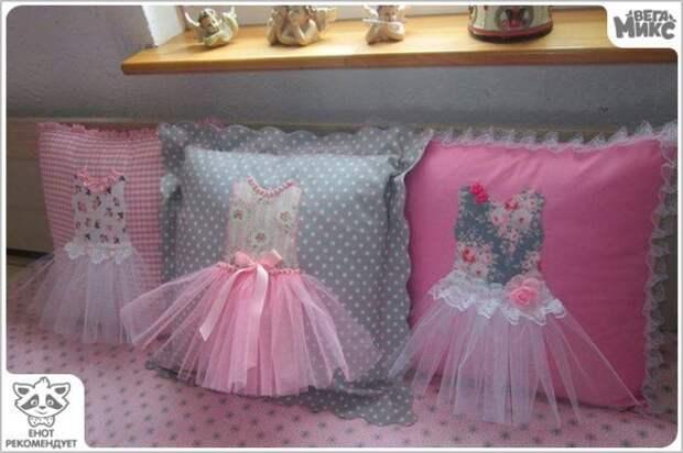 Идеи подушек для девочки