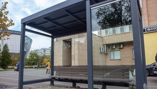 Wi‑Fi на автобусных остановках Подмосковья появится в 2019 году