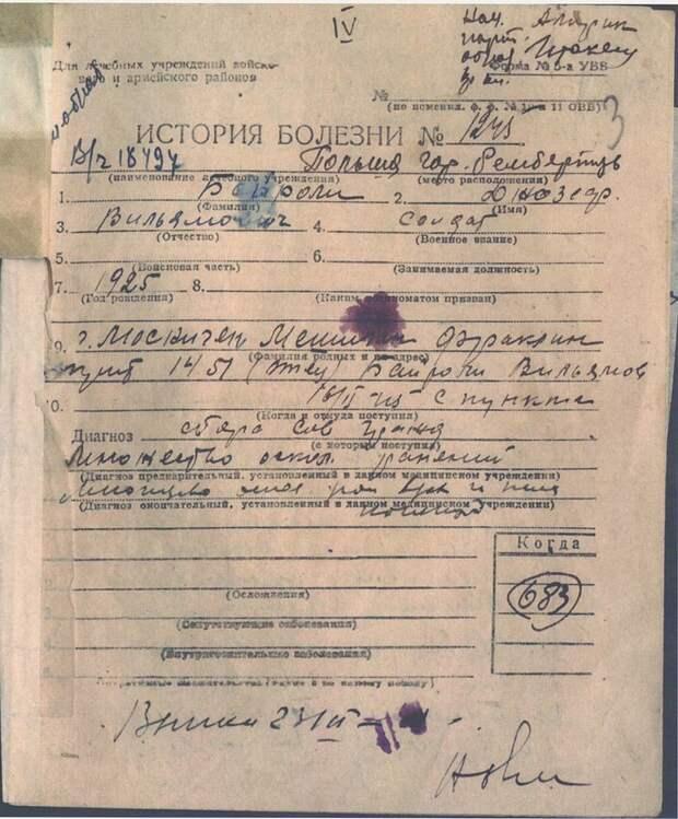 Как американец Джо воевал за СССР в Великой Отечественной