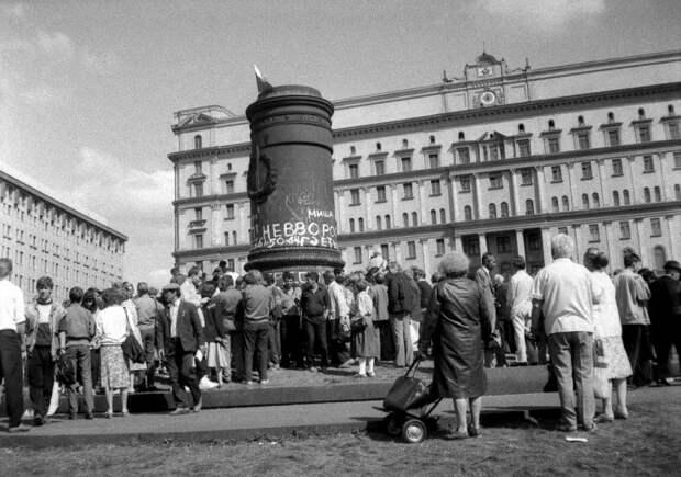 Сутки из жизни главы КГБ сразу после победы над ГКЧП