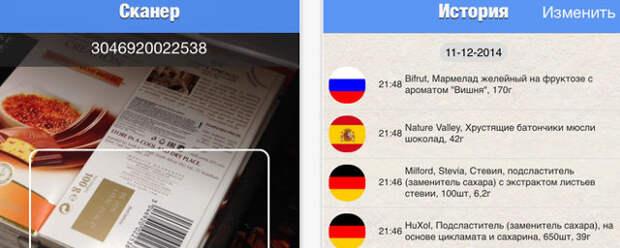 11 гениальных приложений для кулинаров и гурманов на IOS/Android