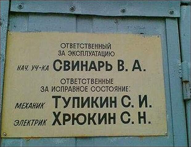 r2_fototelegraf.ru_familii-20_e4094096