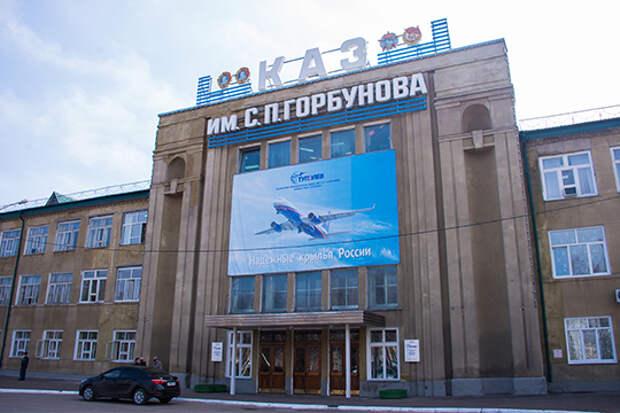 «Все на нервах, идет война за то, чтобы остаться на заводе»: КАЗ сократит 800 человек?
