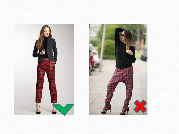 Какие брюки в тренде, а какие уже носить не стоит