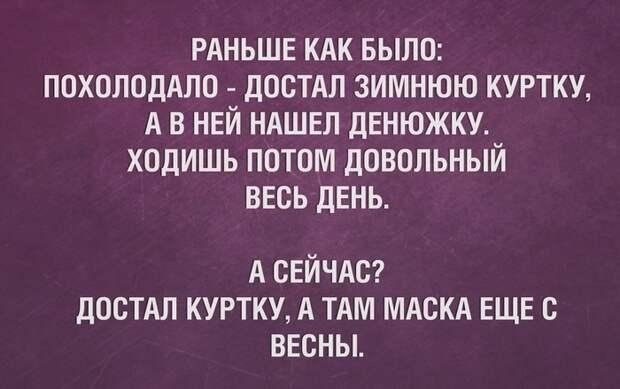 Полного локдауна в России не будет