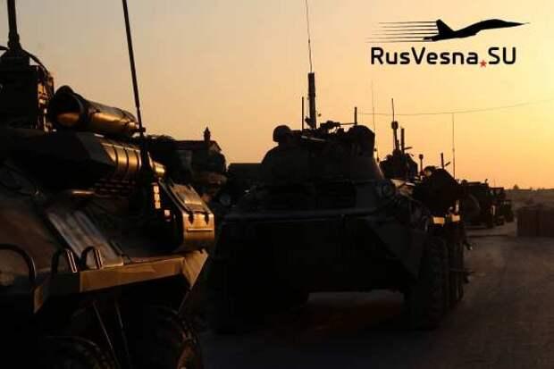 США развязали жестокие бои в Сирии: Армия России вмешалась в новую бойню