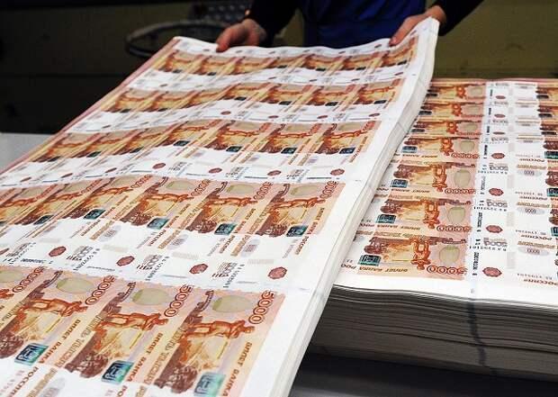 Никогда такого не было — и вот опять: триллионы рублей потратили непонятно на что
