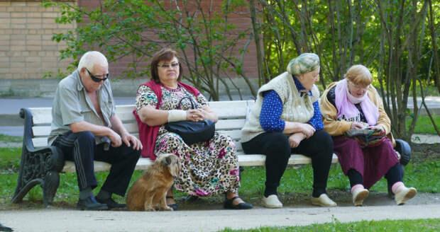 """Почему пенсионеров и людей недовольных новым пенсионным возрастом начали называть """"нытиками""""?"""