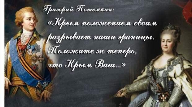 В Красноперекопском районе прошли мероприятия, приуроченные ко Дню принятия Крыма, Тамани и Кубани в состав Российской империи
