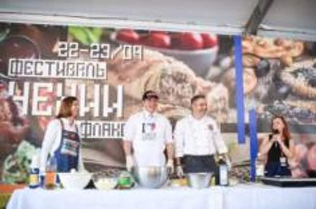Фестиваль Чехии в Москве пройдет под патронатом Президента Чехии