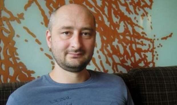 Бабченко приготовился к побегу в случае победы Тимошенко на президентских выборах