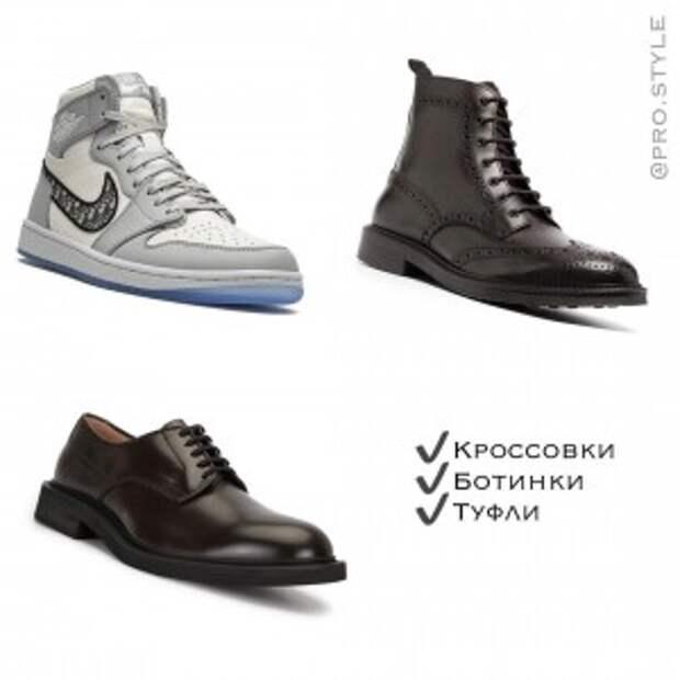 pro.style-20210223_173120-152065048_441888663677897_2061714125955465356_n.
