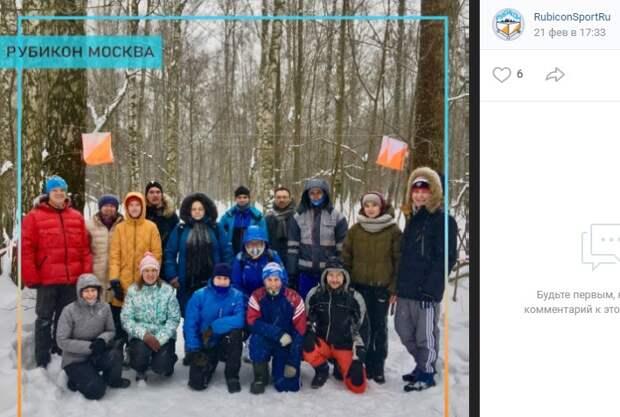 Призерами открытого первенства стали лыжники из Митина