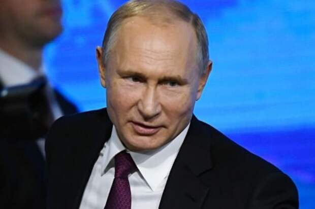 «Грязное белье»: Владимира Путина попросили разобраться с Первым каналом
