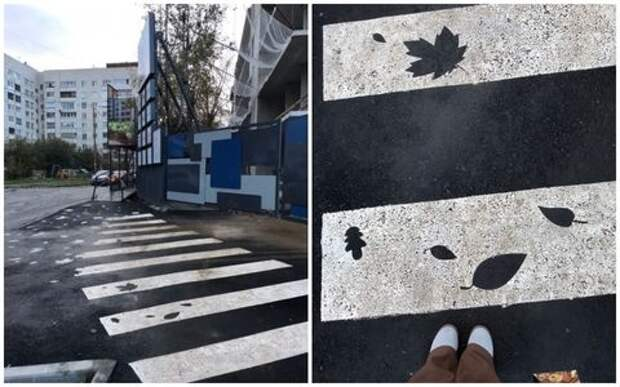 Примета осени: появился «сезонный» пешеходный переход