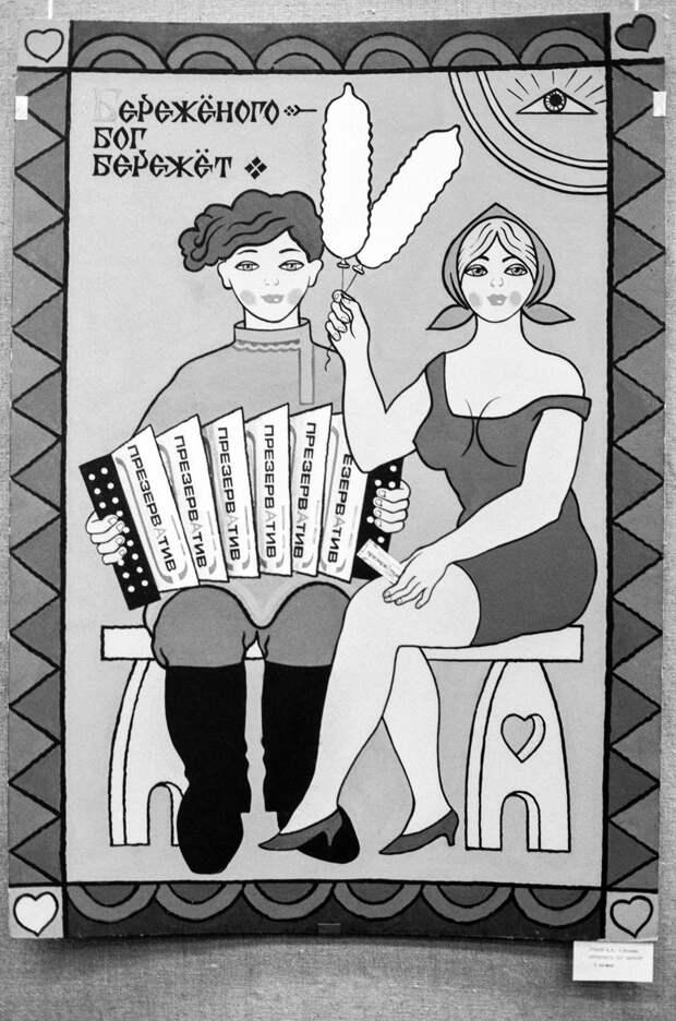 Для чего кроме свиданий использовали презервативы в СССР (ФОТО)